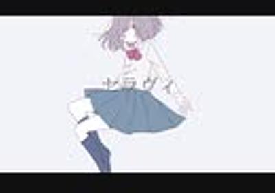 セラヴィ / Chinozo feat.Hatsune Miku