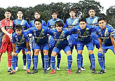 ゼルビアとサイバーエージェントの関係で理解したい「FC町田」の歴史。 - Jリーグ - Number Web - ナンバー
