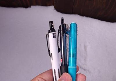 加圧ボールペン3種類を比較!寒くても濡れていても書けるのはこれだ! | 文ログ