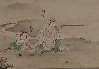 「美術館で初めて笑った」「観音様じゃなくてキャノン様」火縄銃を構えた観音様やユーモア溢れる仏様を描いた作品が福岡で展示中