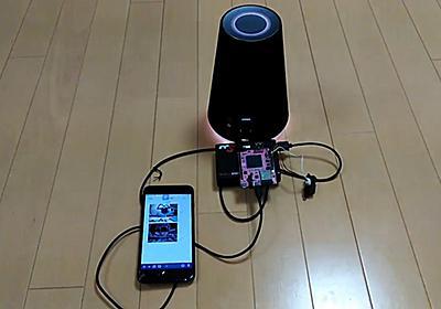 防犯Webカメラを自作、侵入物画像をLINEにプッシュ送信   日経 xTECH(クロステック)