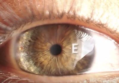 グーグル、「視線で操作する」技術を手がけるEyefluenceを買収 - CNET Japan