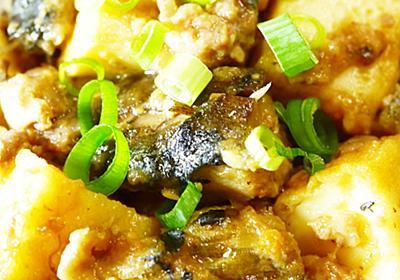 さば缶(水煮缶)と厚揚げの簡単味噌煮込み by ほっこり~の 【クックパッド】 簡単おいしいみんなのレシピが351万品