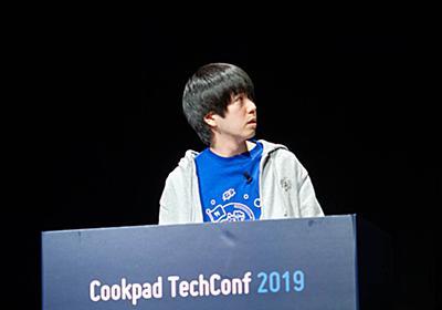 クックパッドデザイナーが語る、新規サービス開発を加速させるためにやったこと––技術を使ってエンジニアをサポートする - ログミーTech
