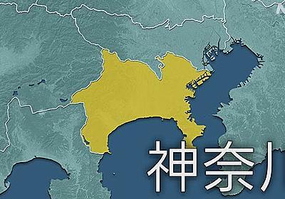 神奈川県 新型コロナ 1846人感染確認 過去最多 1人死亡 | 新型コロナ 国内感染者数 | NHKニュース