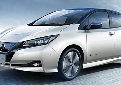 100%電気自動車、新型日産「リーフ」を購入 | aquapple