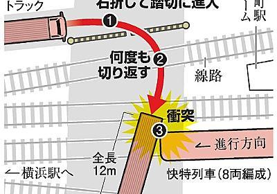 電車横倒し、折り重なる客 京急脱線、直前にトラックは [京急脱線事故]:朝日新聞デジタル