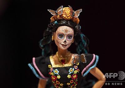 メキシコ伝統「死者の日」にちなんだバービー発表、文化盗用との批判も 写真5枚 国際ニュース:AFPBB News