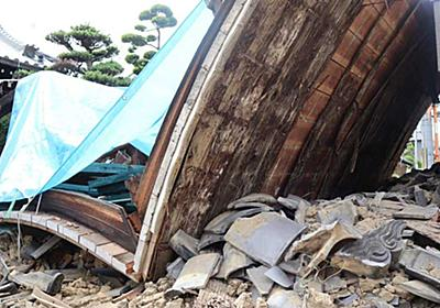 茨木市内の寺院の山門が相次いで倒壊   日経 xTECH(クロステック)