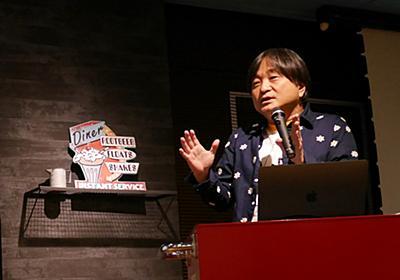 高木浩光氏が危惧する、「不正指令電磁的記録に関する罪」のずれた前提と善なるエンジニアが犯罪者にされかねない未来(Coinhive裁判解説 後編) (1/3):私たちは当事者なんです - @IT