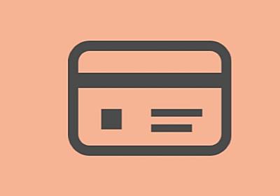 楽天カードを作ったらクレジットカードが3枚になったけど「普通」はどんな感じなの? - MidoNote