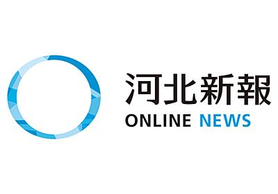 <さくら野仙台破産>解雇者相談50件   河北新報オンラインニュース