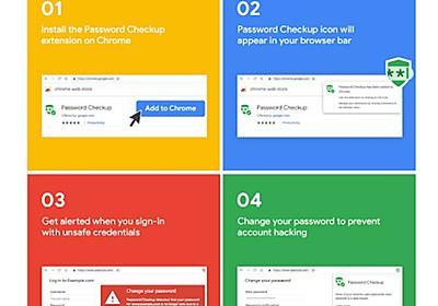 入力された認証情報の漏えいをチェックする「Chrome」拡張機能がリリース - CNET Japan