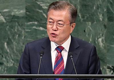 徴用工判決の「放置」は日韓関係を泥沼にする | 外交・国際政治 | 東洋経済オンライン | 経済ニュースの新基準