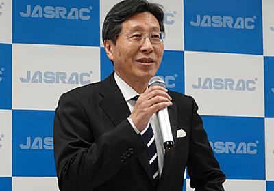 JASRAC、音楽教室から著作権料徴収 4月1日分から - ITmedia NEWS
