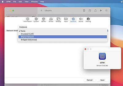 ブリッジと共有ネットワーク、EFI BootをサポートしたmacOS/iOS対応の仮想化ソフトウェア「UTM v2.2.4」がリリース。