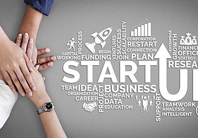 会社がスケールするタイミングで、ミッション、ビジョン、バリューに整合性があるかをチェックする | スタートアップを科学する9つのフレームワーク | ダイヤモンド・オンライン