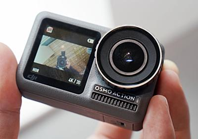 DJIの強力手ブレ補正カメラ「OSMO ACTION」を小走りで撮影してみた - AV Watch