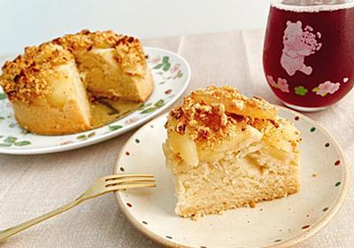 アップルクランブルケーキの作り方 - Tempota Blog