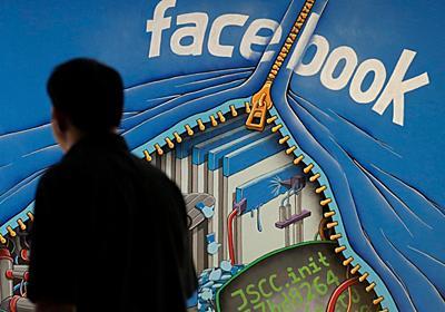 Facebookが求人・転職市場に本格参入   Business Insider Japan