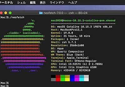 様々なPCのシステム情報をターミナルに表示してくれるコマンドラインツール「neofetch」がmacOS 10.15 Catalinaに対応。 | AAPL Ch.