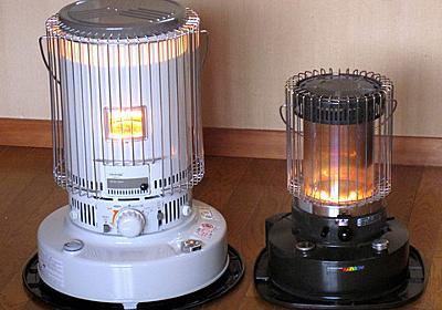 GEEK速報 - ギー速 : 灯油ストーブと電気ストーブ、どっちが安上がりなんだ?