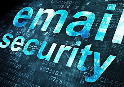 高知県立大でメールサーバーに不正アクセス、内部情報が一斉送信される被害   日経 xTECH(クロステック)