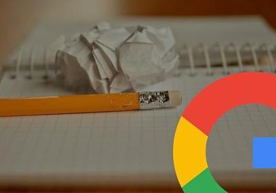 アップデートしたタイトル生成アルゴリズムをGoogleが再改良、titleタグ使用率が80%⇒87% | 海外SEO情報ブログ