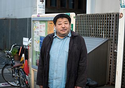芥川賞作家・西村賢太が自身の半生で見てきた食風景と、消えない郷愁の味 - メシ通 | ホットペッパーグルメ
