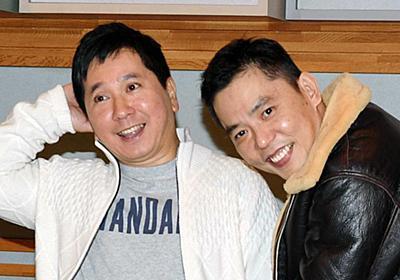爆笑問題 東大入学式スピーチで話題の上野千鶴子氏にキレた過去「このクソババア!」/芸能/デイリースポーツ online