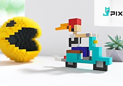 ドット絵好きにおすすめ。強力なマグネットを持つ8ミリ四方の小さなブロック | ROOMIE(ルーミー)