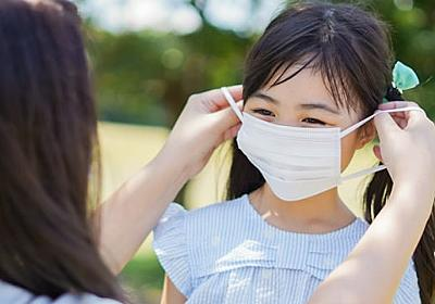 子どもの「コロナ感染リスク」についてわかっている4つのこと〜最新研究から〜(松村 むつみ) | FRaU