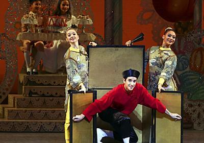『くるみ割り人形』の舞台からステレオタイプが無くなる日   文化を嘲笑する表現は排除せよ!   クーリエ・ジャポン