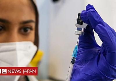 ファイザー製ワクチン、間隔を4週以上空けると抗体増える=英研究 - BBCニュース