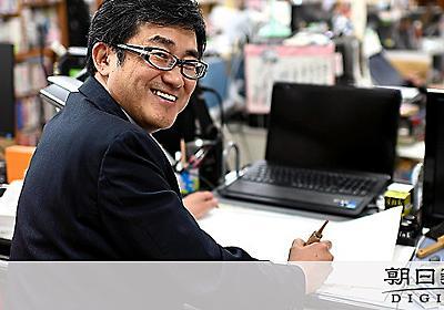 (輝く人)連載絞り、家業にホノオ 漫画家・島本和彦さん:朝日新聞デジタル