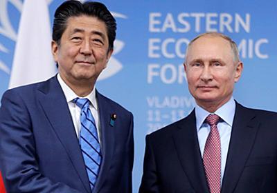 【断言】北方領土と平和条約交渉の行方、日ロ首脳会談でも専門家は「進展しない」 | ハフポスト