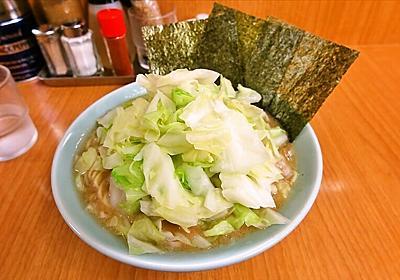 『相南家』家系ラーメンをキャベツ&細麺で食べる時@相模原 | Food News フードニュース