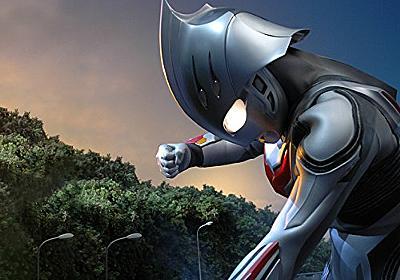ウルトラマンネクサスが『X』で魅せた11年ぶりの「夜襲」 - ジゴワットレポート