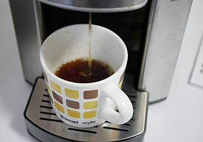 【家電製品ミニレビュー】コーヒーも紅茶も緑茶もコレ1台でOK! コーヒー&ホットドリンクメーカーが便利すぎる - 家電 Watch