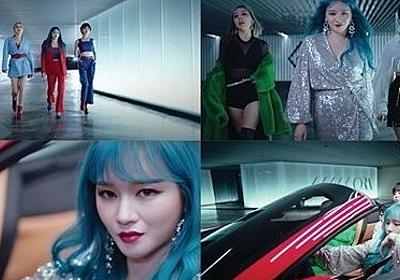 LADIES' CODE、新曲「SET ME FREE」MV予告映像を公開…クールで華やかな魅力 - MUSIC - 韓流・韓国芸能ニュースはKstyle