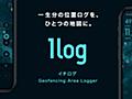 1log(イチログ)