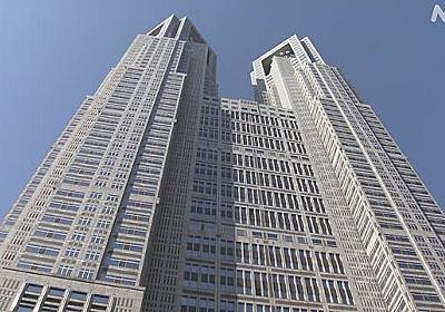 東京 最多493人のコロナ感染 警戒レベル 最高段階に引き上げへ | 新型コロナ 国内感染者数 | NHKニュース