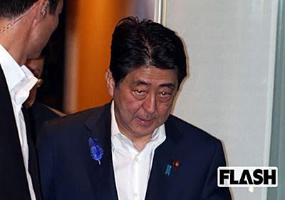 「マリオではしゃいでいた」安倍晋三氏 開会式欠席に「卑怯者」の声 | Smart FLASH/スマフラ[光文社週刊誌]