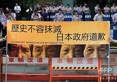 日本人の「慰安婦像キック」で大弱りの台湾・民進党 統一地方選を前に「政権叩き」の材料に(1/5) | JBpress(日本ビジネスプレス)