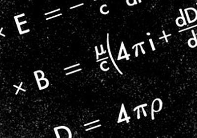 痛いニュース(ノ∀`) : 【米】 微分方程式を解いていた男性が女性に通報されフライト2時間遅れ - ライブドアブログ