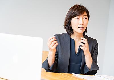 キッズライン経沢社長を直撃。事件後なぜすぐ謝罪せず沈黙していたのか   Business Insider Japan