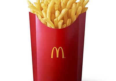 マクドナルド、Lサイズを超えるポテトとコーラ期間限定発売――「グランドフライ」「グランドコーク」 - ねとらぼ