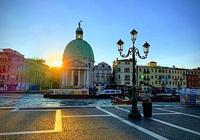 ジョジョのイタリア聖地巡礼 黄金の風邪 - 本しゃぶり