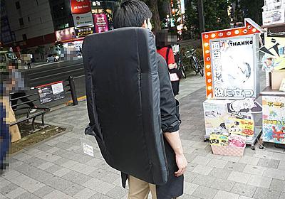 背負って持ち運べる座椅子がサンコーから、実売4,980円 (取材中に見つけた○○なもの) - AKIBA PC Hotline!