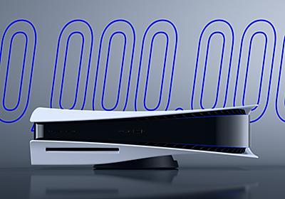 PS5の世界累計販売台数が1000万台を突破。ジム・ライアンCEOいわく、さらなる提供に向けた供給改善は「最優先事項」 - ファミ通.com